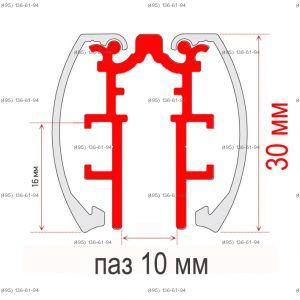 Основа клик-профиля светового двустороннего 30 мм неанодированная длина 3,1 метра